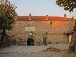 Shkup (Femrave)